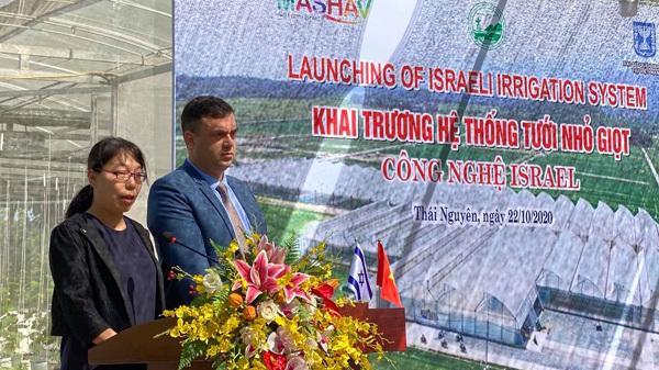 Thái Nguyên được Israel trao tặng hệ thống tưới cây công nghệ cao, bộ điều khiển kết nối 3G