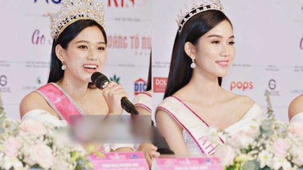 Hoa hậu Đỗ Thị Hà nói gì về tin đồn là cháu của Trưởng BTC Hoa hậu Việt Nam 2020?